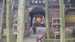 Entrance to Jain Fu Gong