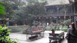 Courtyard at Jain Fu