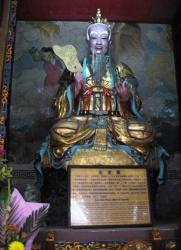 The Immortal Lao Jun (Lao Tsu)